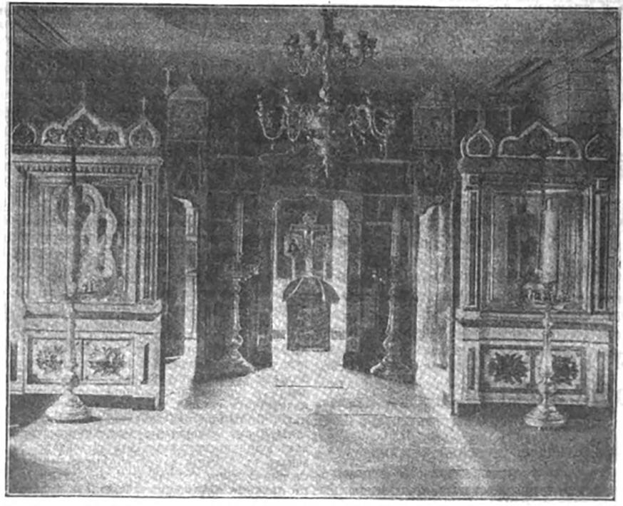 """Фото из журнала """"Церковь"""", №39, 1910 г., с. 976"""