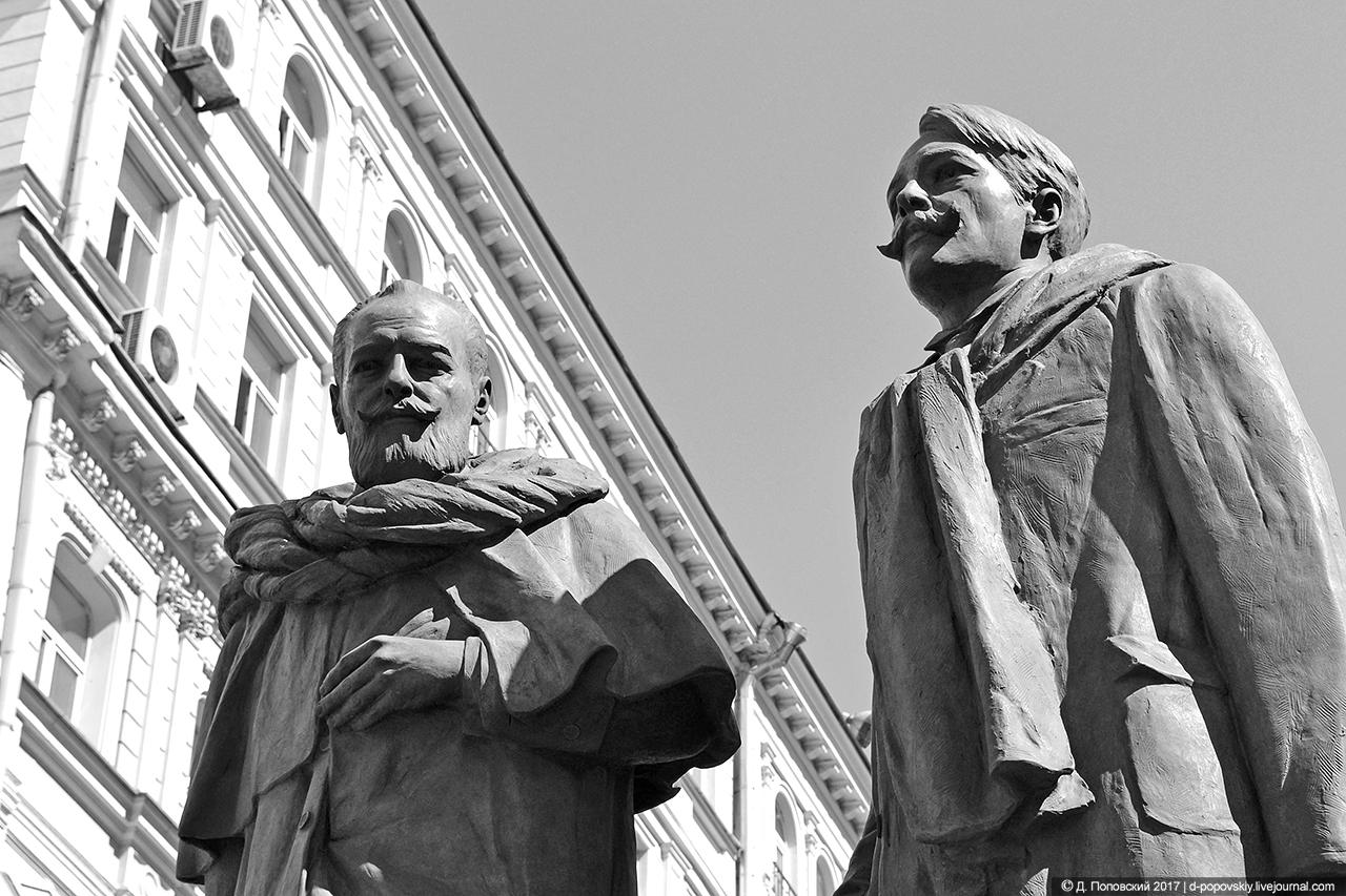 Москва. Памятник Станиславскому и Немировичу-Данченко