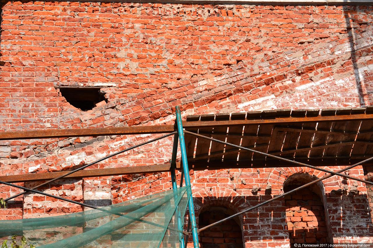 Фрагмент юго-западного фасада на момент проведения ремонтных работ