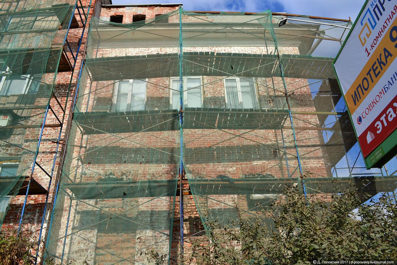 Юго-западный фасад на момент проведения ремонтных работ
