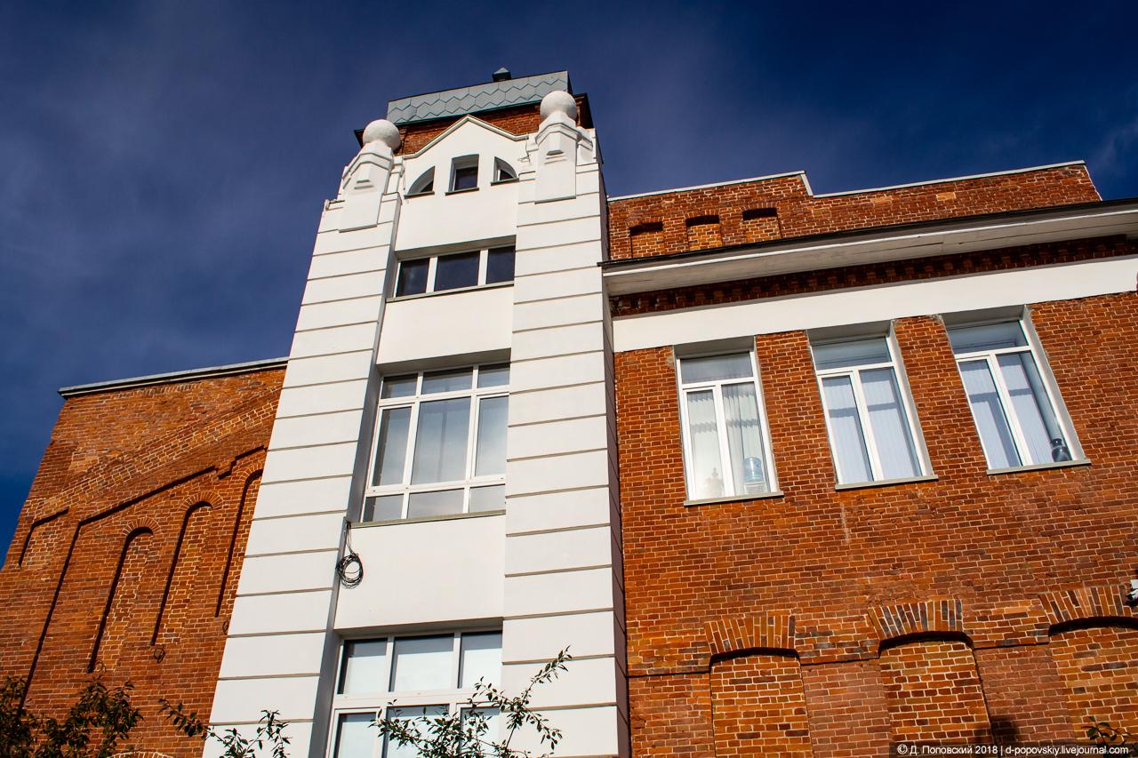 Юго-западный фасад