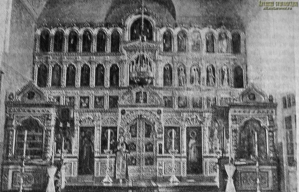 Источник: https://altaistarover.ru/articles/history/141-ikonostas-krestovozdvizhenskogo-hrama-barnaul