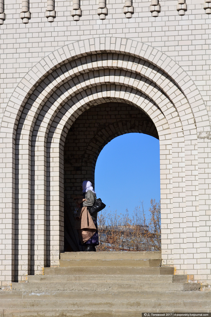 Портал входа
