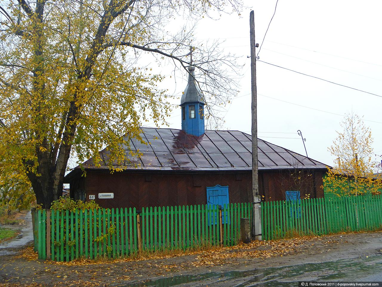 2011 г. Старый Покровский храм