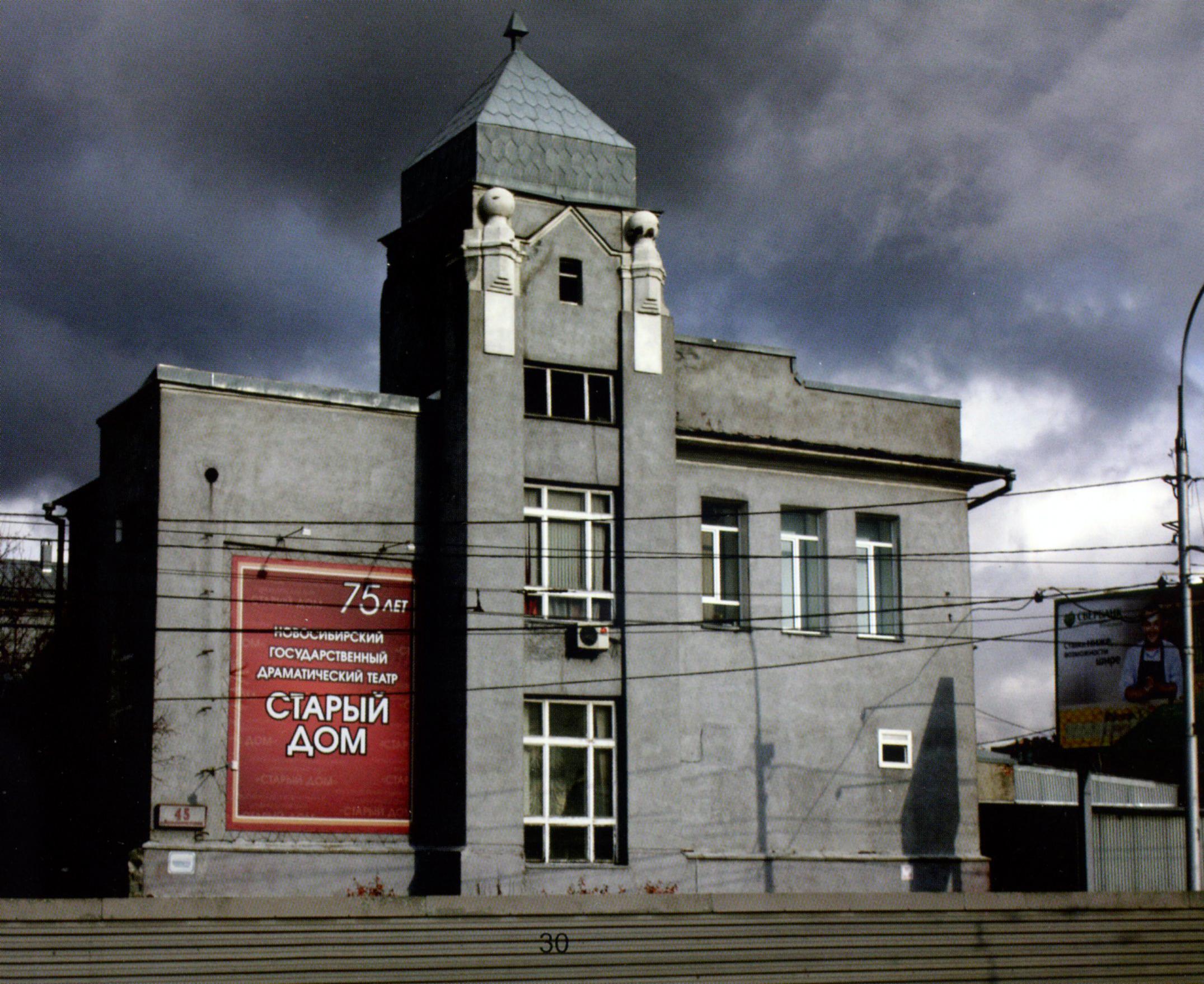 Источник: Школы, которые построил Крячков. - Новосибирск, 2012