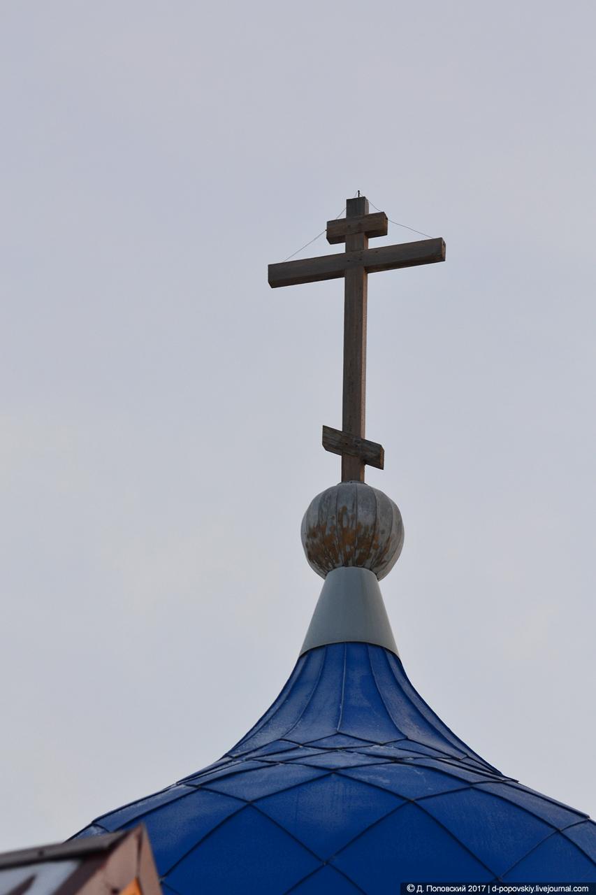 Крест над большим куполом
