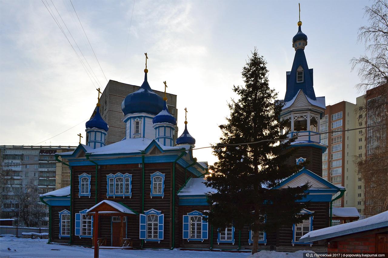 Общий вид храма с северной стороны