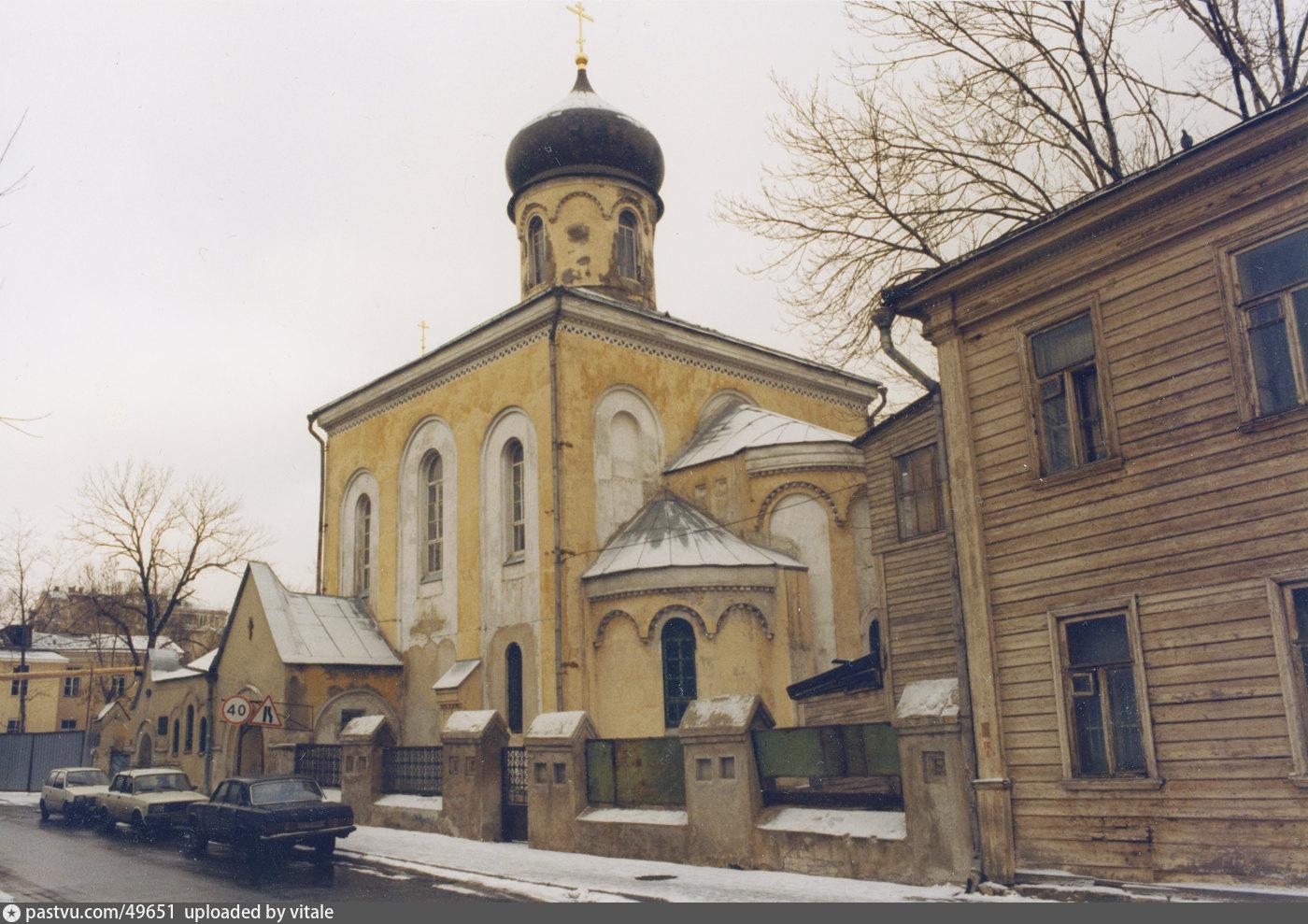 1999 г. Фото из личного архива Виталия Царина. Источник: https://pastvu.com/p/49651
