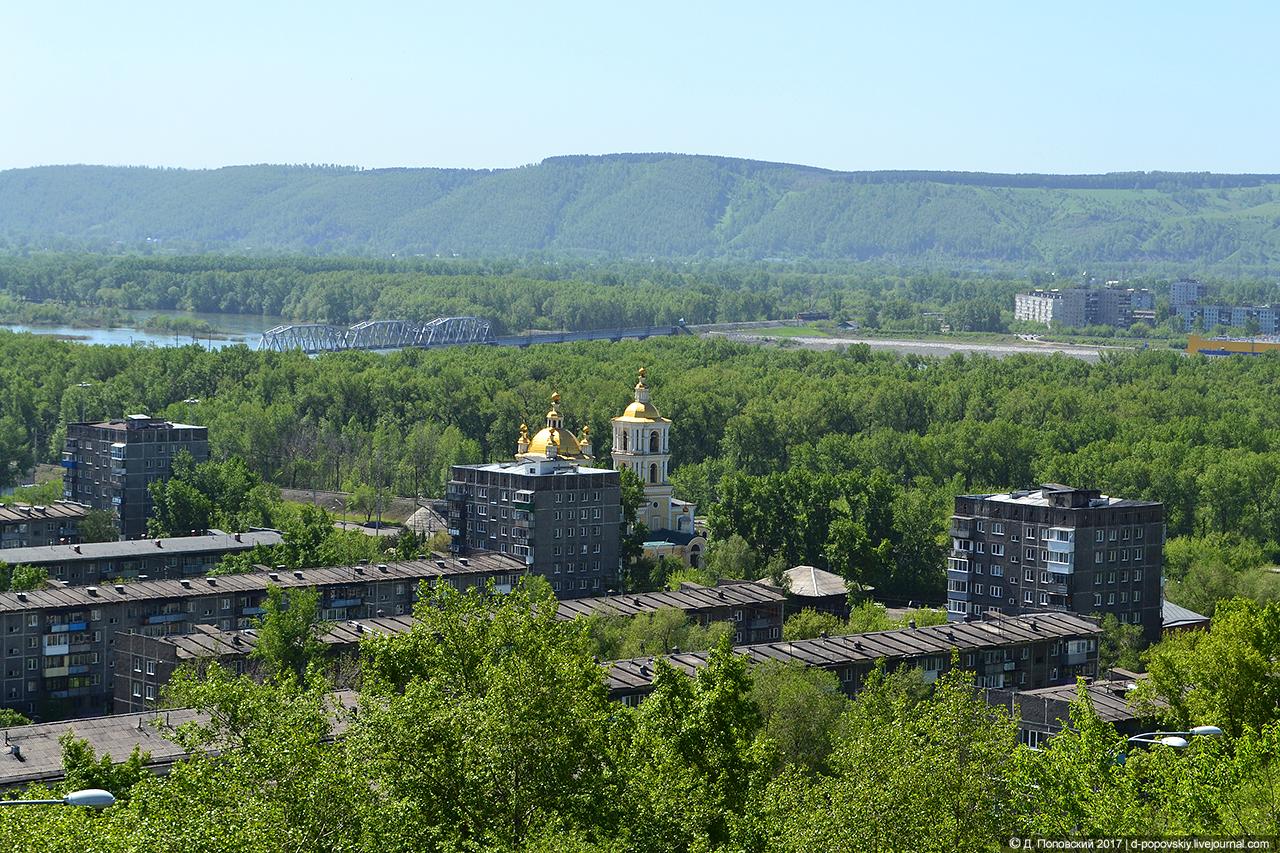 Вид из Кузнецкой крепости на Спасо-Преображенский собор