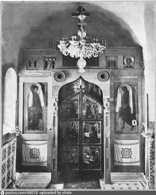 1909-1910 гг. Источник: Ежегодник МАО - https://pastvu.com/p/68018