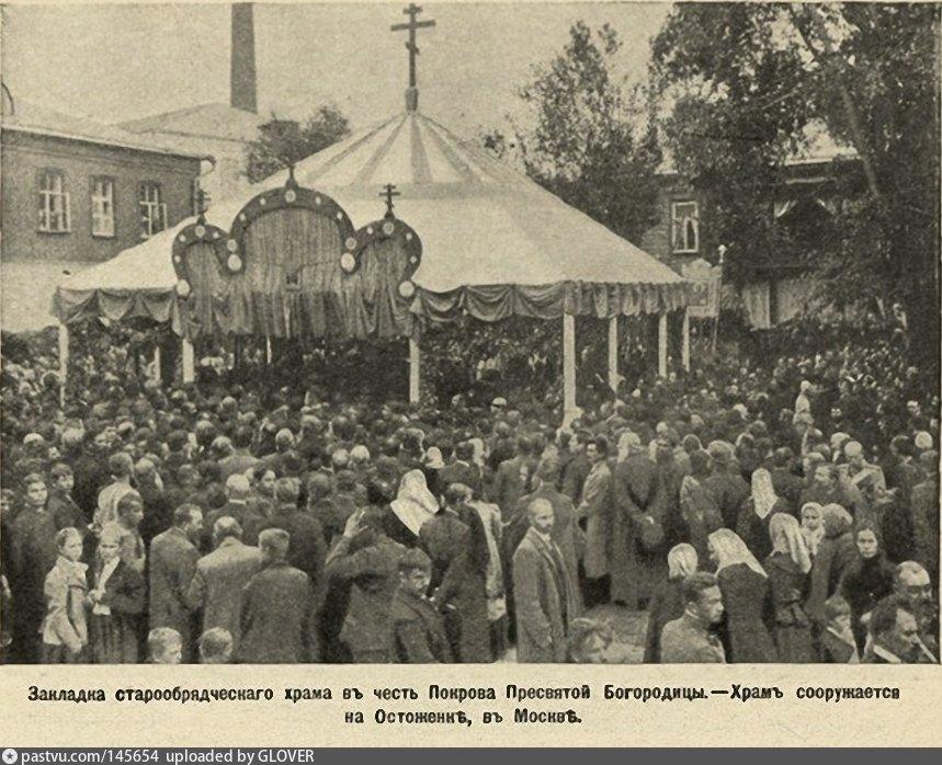 1907 г. Источник: https://pastvu.com/p/145654