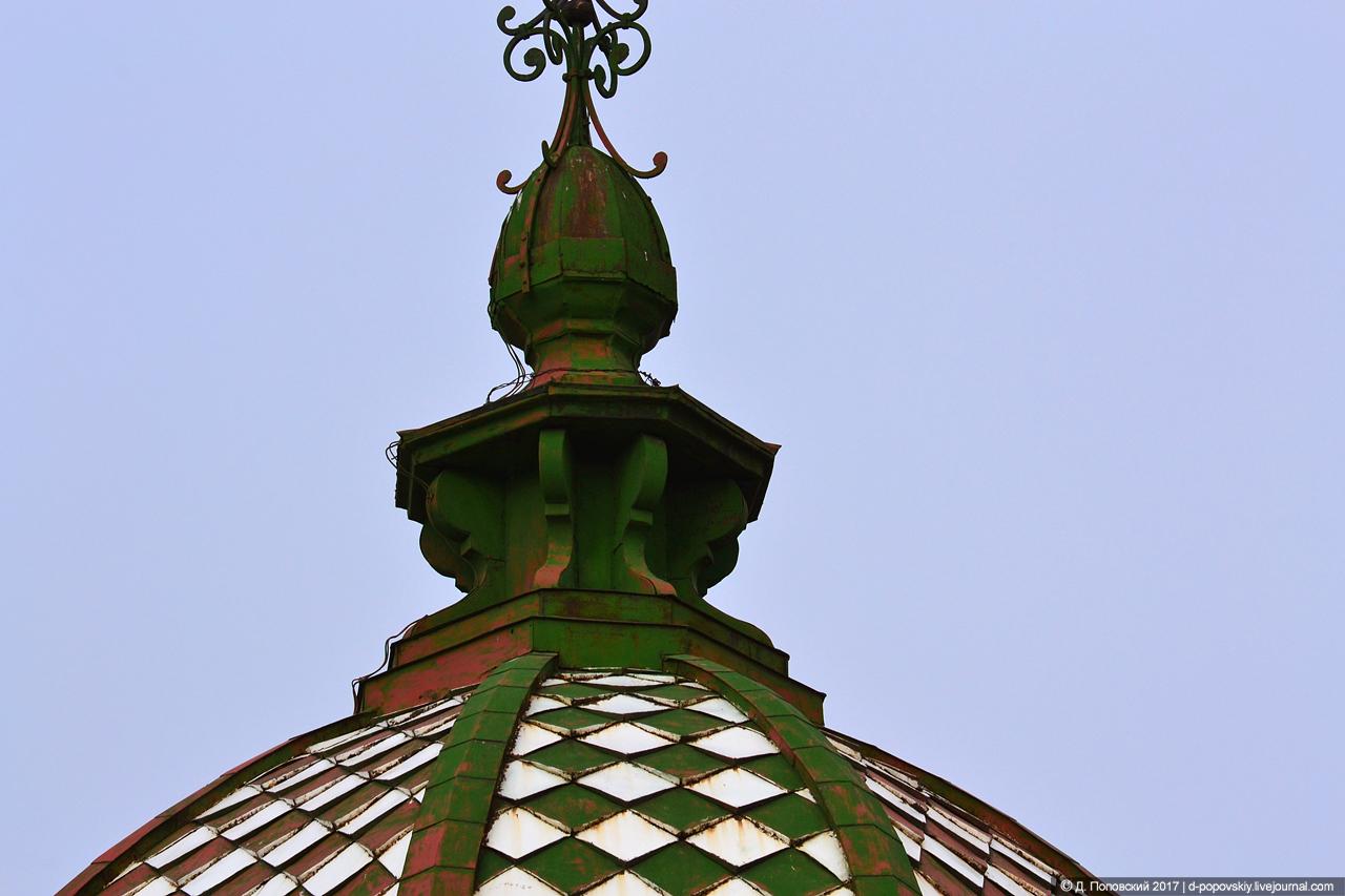 Фрагмент купола