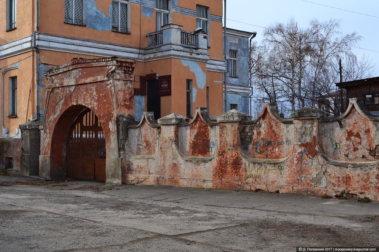 Ограда усадьбы купца Ассанова