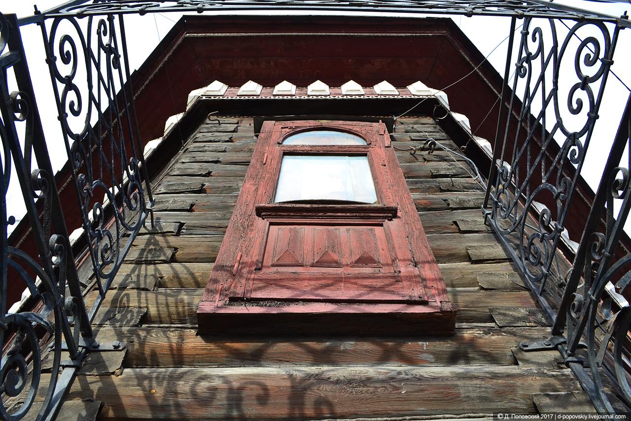 Дом Осипова. Балкон