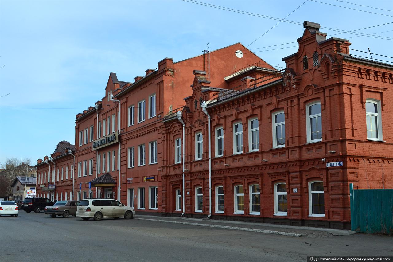 Здание мужской гимназии и дома П. Копылова