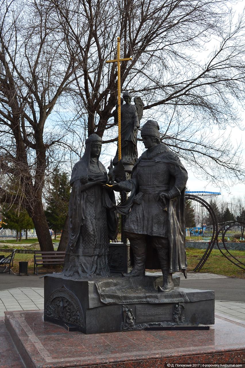 Памятник святым благоверным князьям Петру и Февронии, Муромским чудотворцам