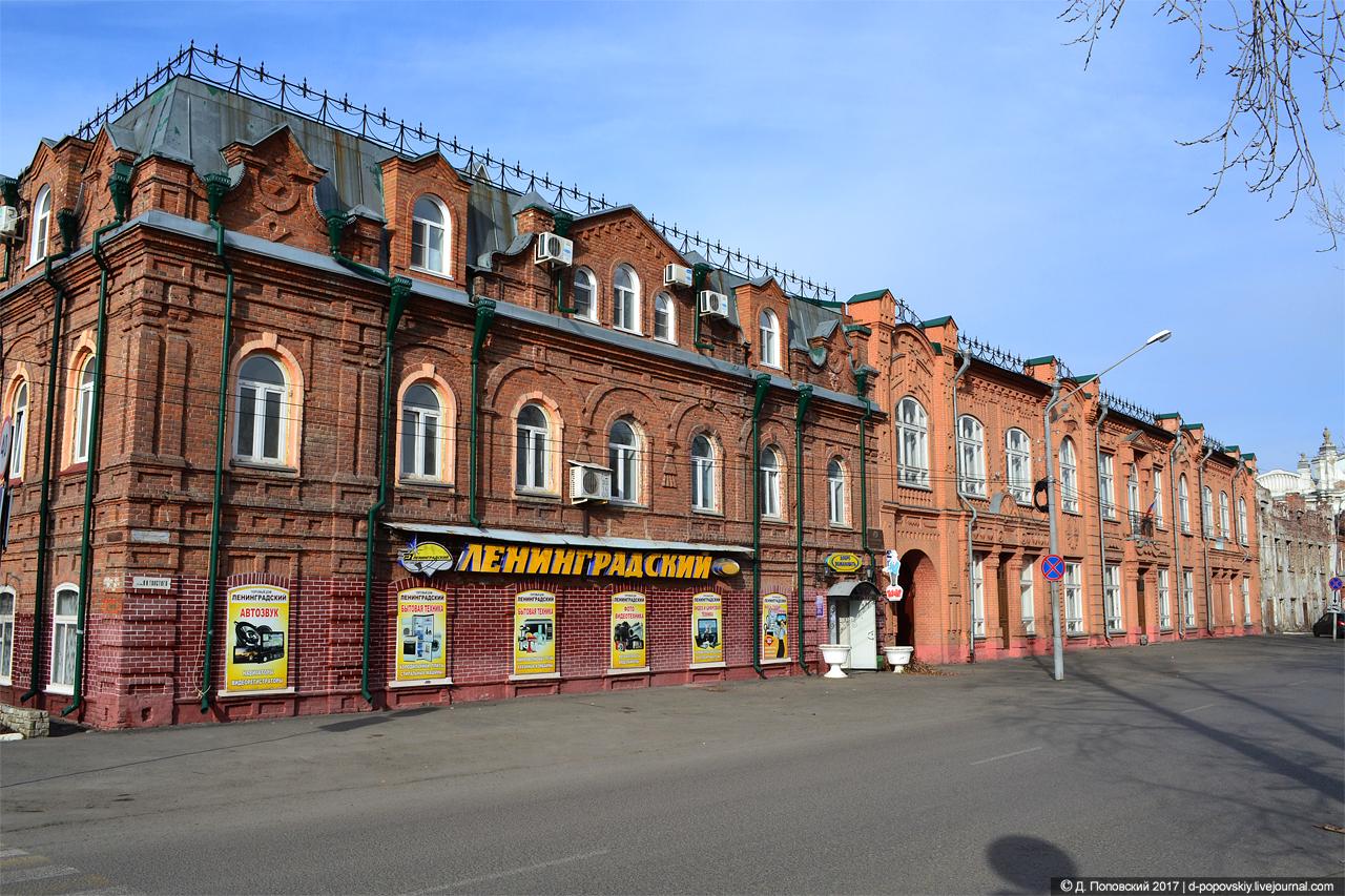 Дом купца Осипова