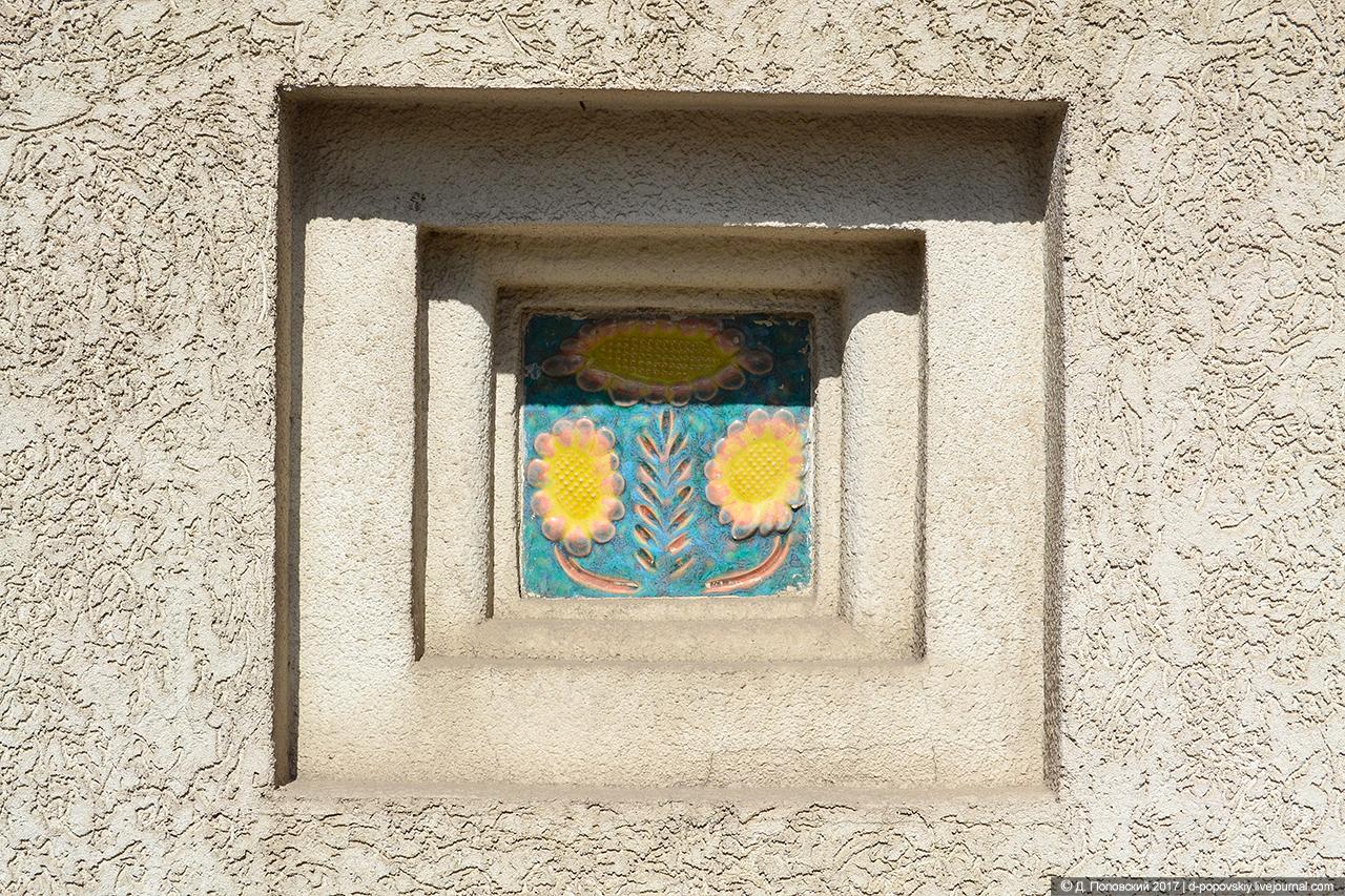 Декоративный элемент фасада