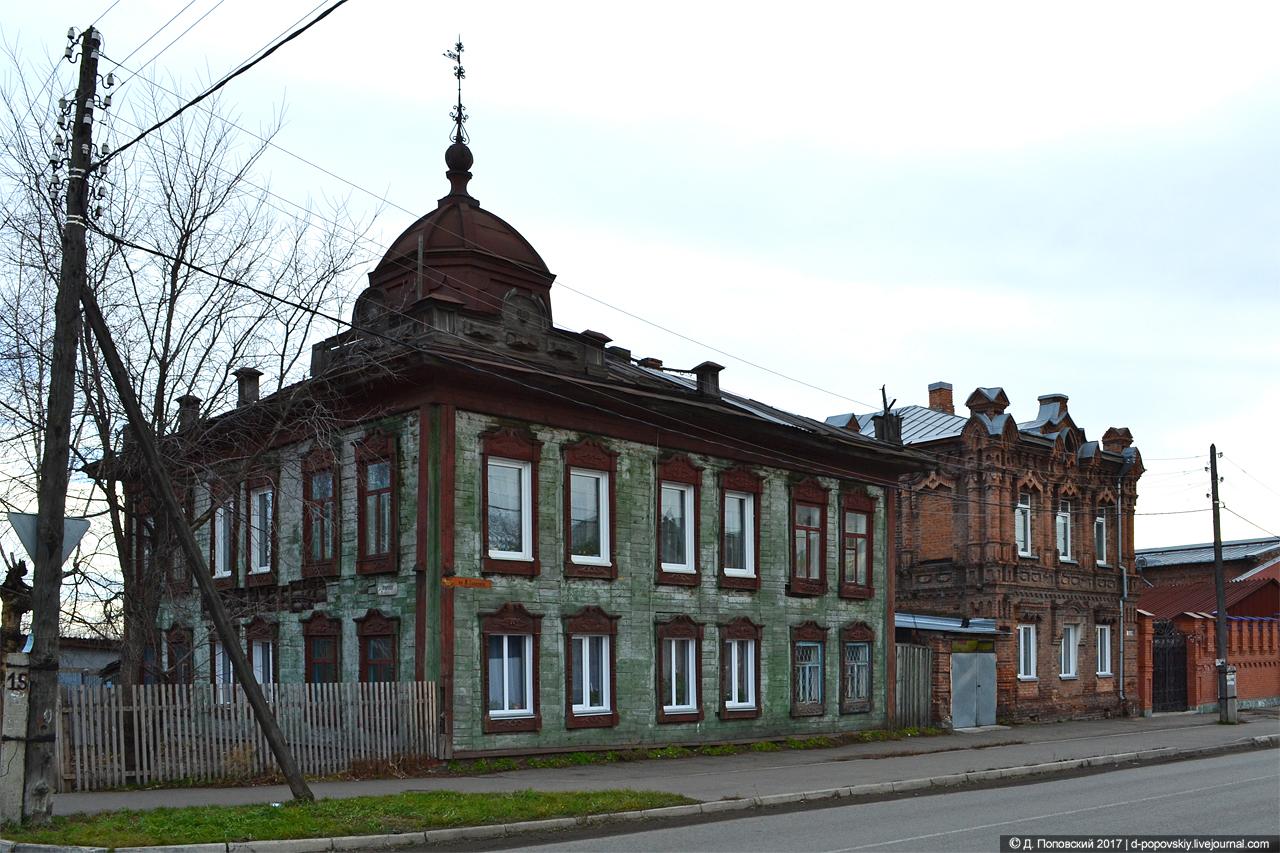 Дом Татарниковой (деревянный) и дом Татарникова