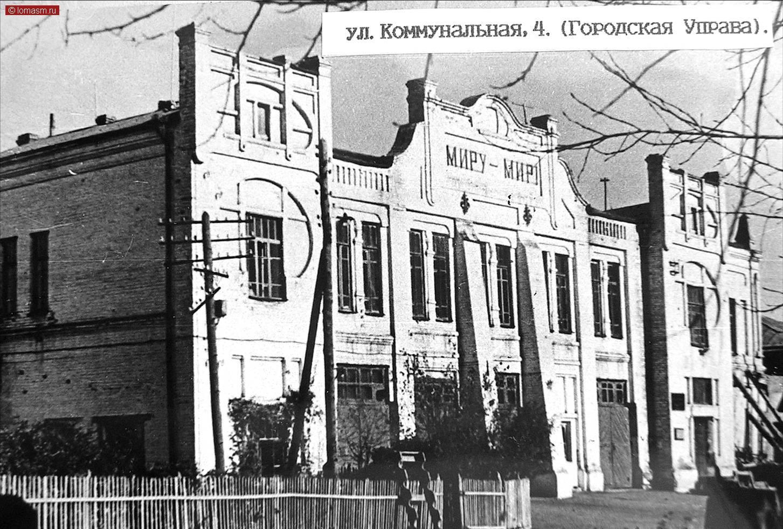 Источник: https://wfi.lomasm.ru/русский.советские_фотографии_бийск/рисунок_225.jpg