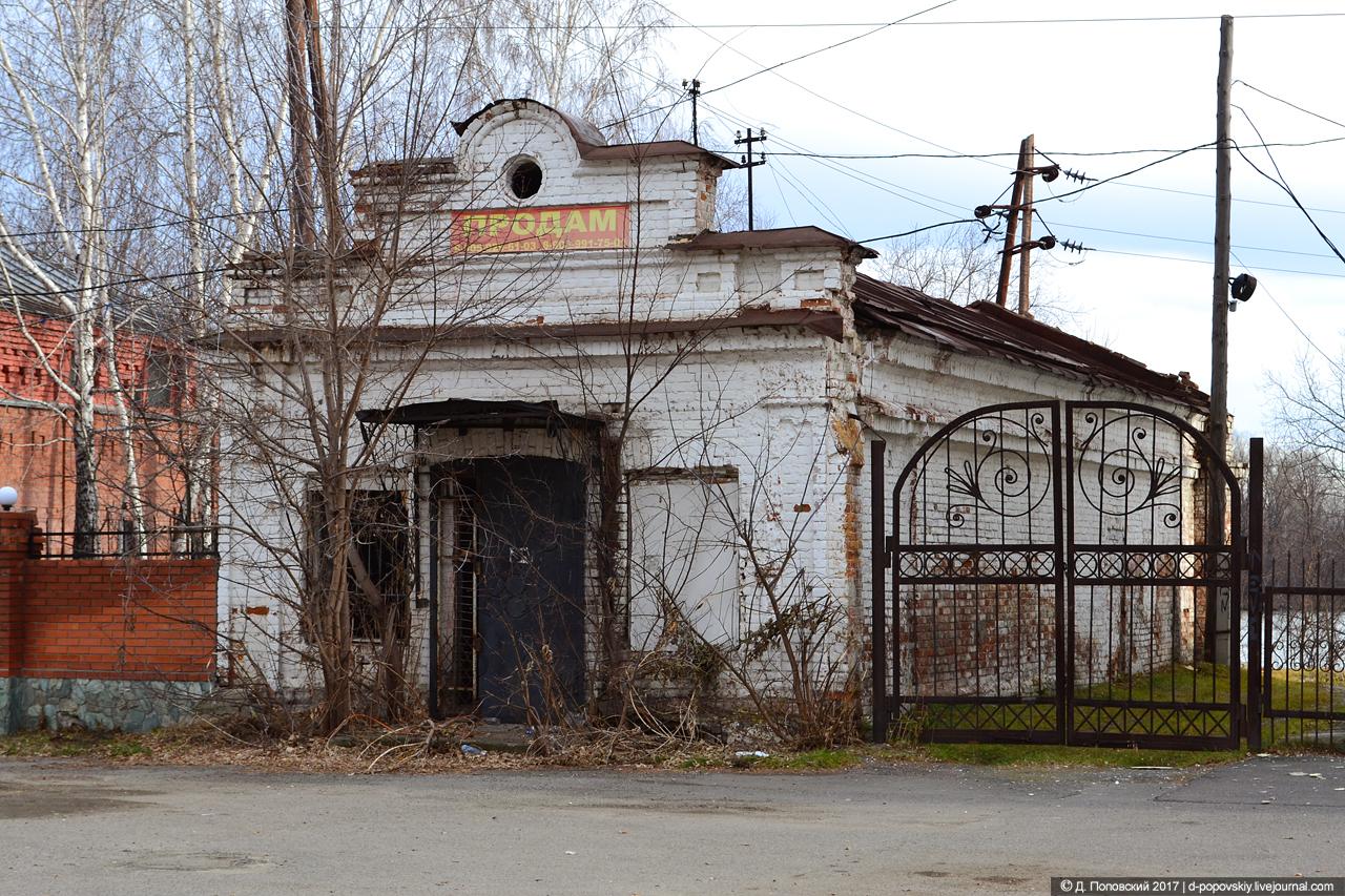 Электростанция Морозовой Е. Г.