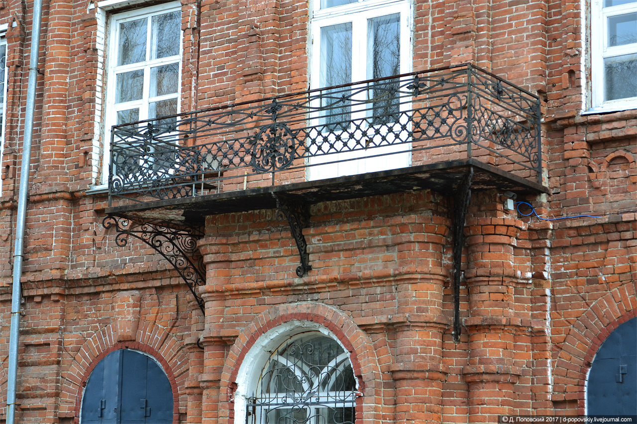 Сибирский торговый банк. Фрагмент фасада