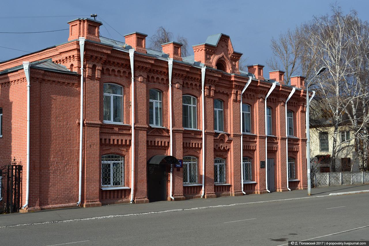 Торговый дом Ивановой