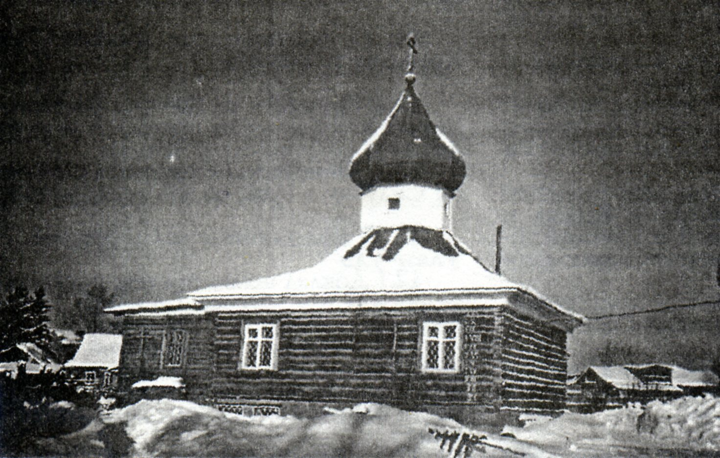 Источник: Сибирский старообрядец. - 2005. - №19 (40). - С. 7