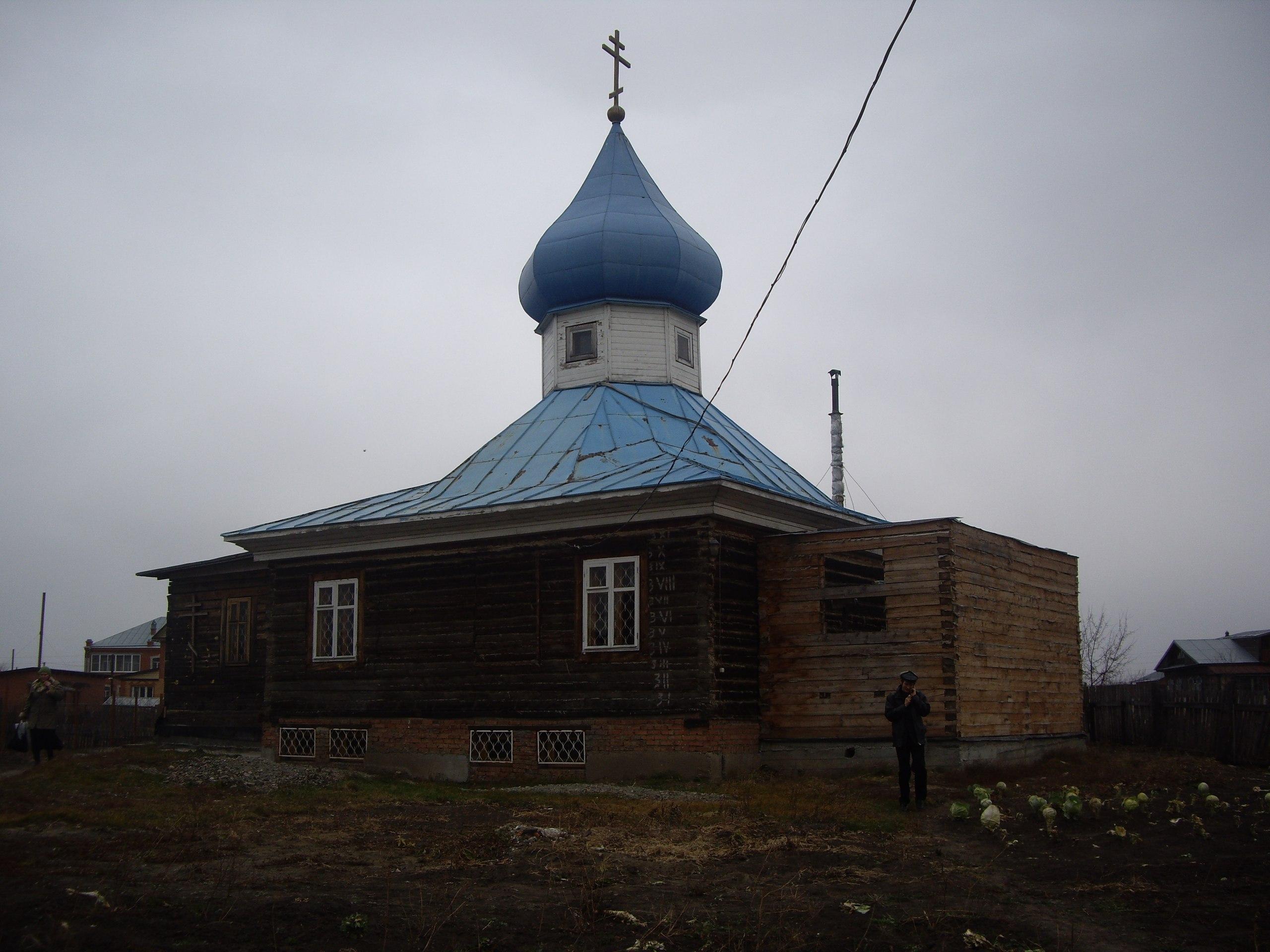 Фото Ивана Шайдорова