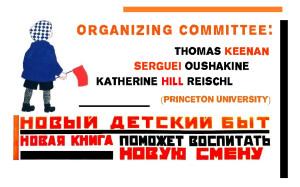 Organizing Committee.jpg