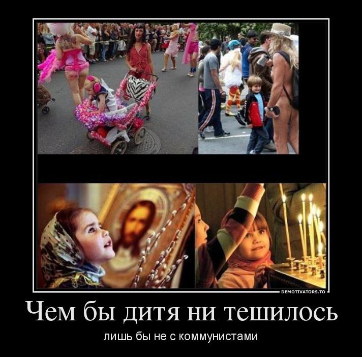 691861_chem-byi-ditya-ni-teshilos_demotivators_ru