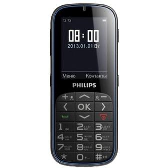philips-xenium-x2301-chernyiy_10115543