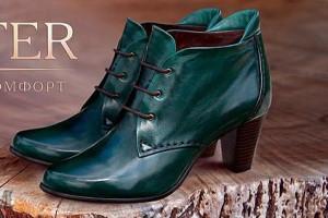 обувь9