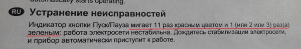 IMG_20141123_164705