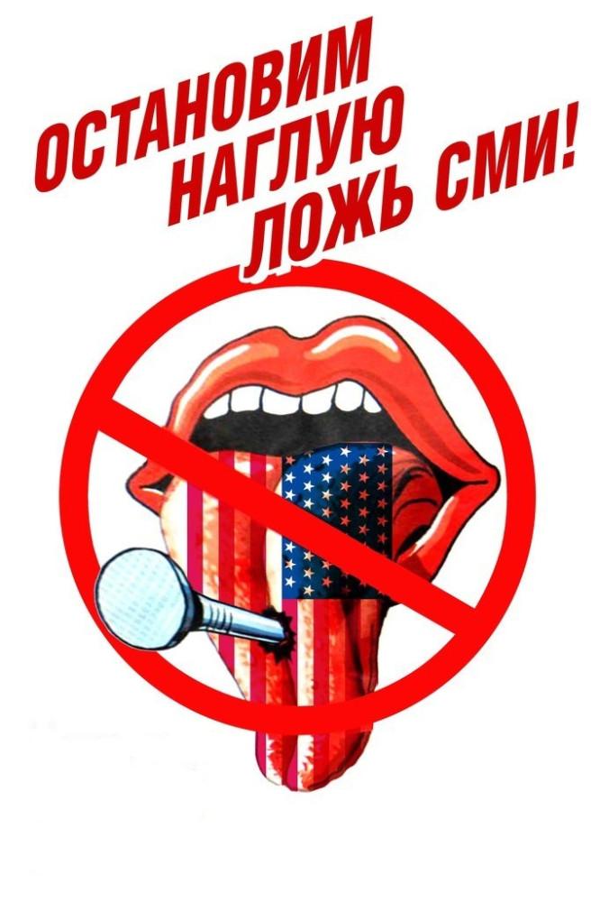 1368691140general_pages_16_May_2013_i378_v_saratove_proidet_miting_s_trebovaniem_zakrytiya_ljivyx_smi