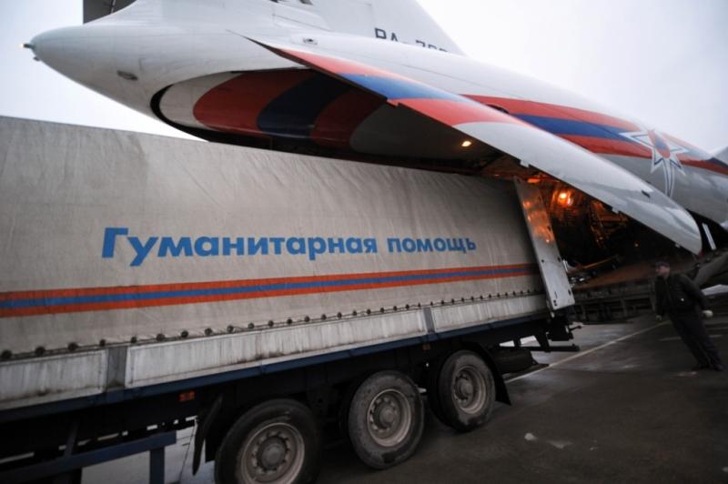 Rossiya-i-dalshe-budet-okazyvat-gumanitarnuyu-pomoshch-Sirii-–-MID-RF-Гуманитарка