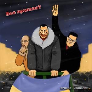 Evromajdan-v-Kieve-Vse-Propalo-20-12-13