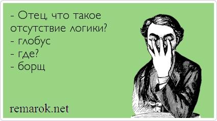 Remarok.net17321