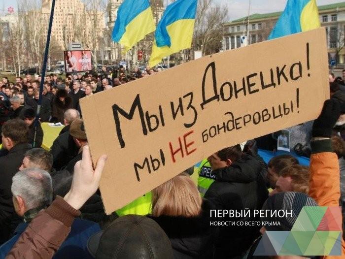 zhitelyam-yugo-vostoka-ukrainy-poobeschali-ubezhische-v-krymu_1