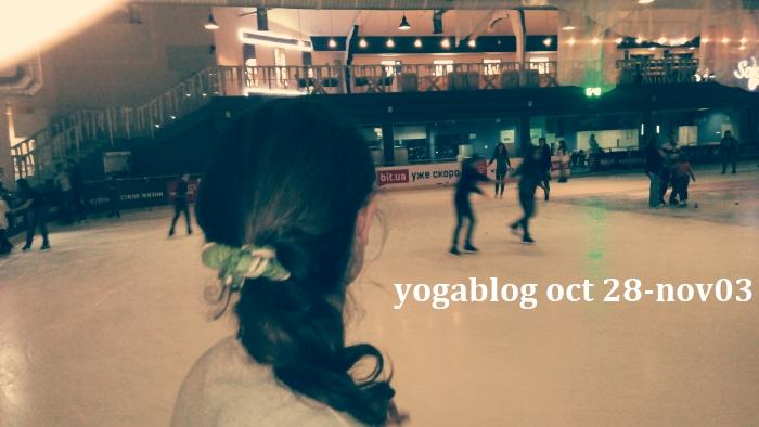 yogablog11-header