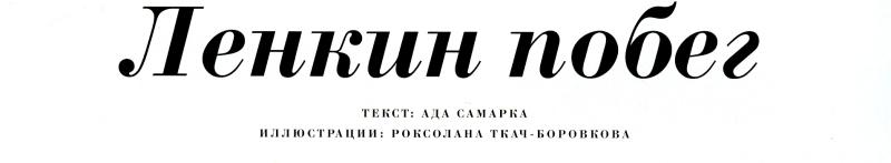 2014-02-03