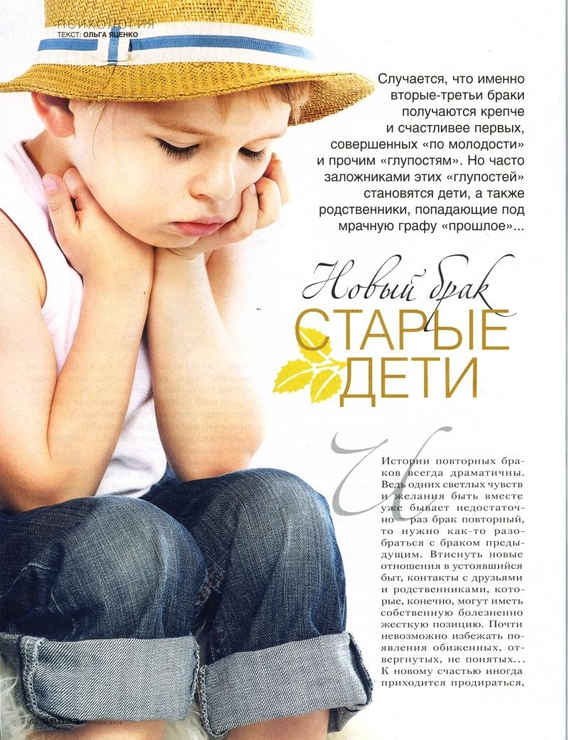 sensa-2014-02-01