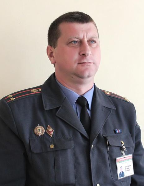 заместитель начальника Щучинского РОВД - начальник милиции общественной безопасности Валерий Миколайчик