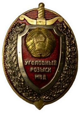 Милиция подозревает сотрудников КГБ в убийстве