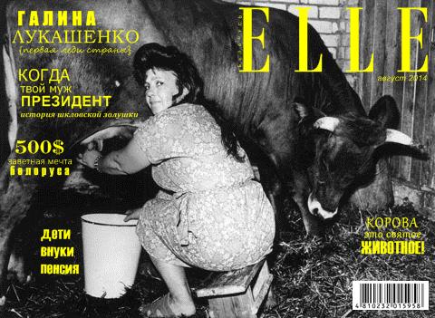 Первая леди страны Галина Лукашенко  [фотоколлаж by d-zholik.livejournal.com]