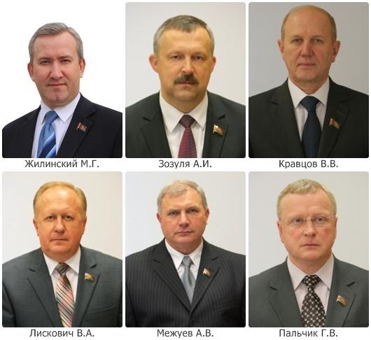 депутаты-нарушители Палаты представителей пятого созыва