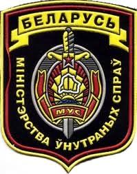 шеврон МУС