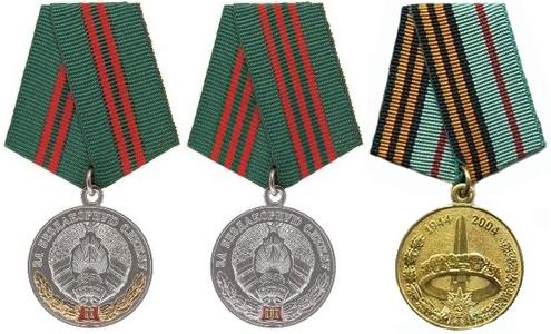 первые три медали полковника Шпегуна