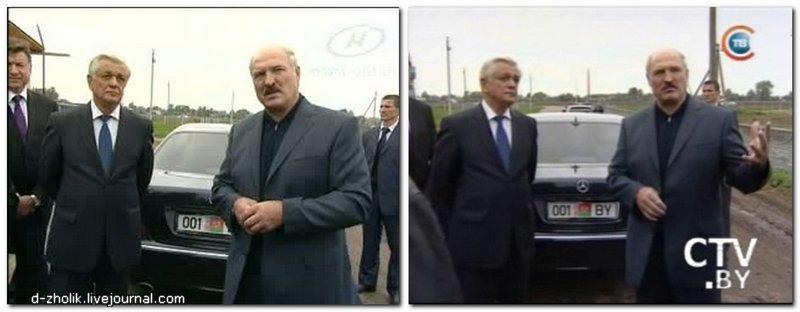 Блатные номерные знаки Президента А.Лукашенко 001 BY