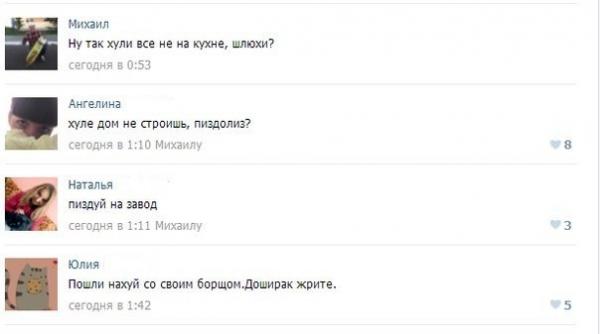 rasskazi-devushki-i-pizdaliz